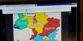 В Киеве задержали пророссийского пропагандиста, который призывал к беспорядкам 9 мая - today.ua