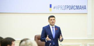 Украина пообещала проблемы владельцам российских паспортов - today.ua