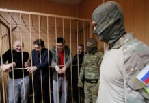 Россия отказывается выполнять решение Международного трибунала об освобождении украинских моряков - today.ua