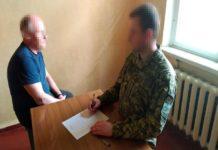 На Донбасі затримали пособника окупантів - today.ua