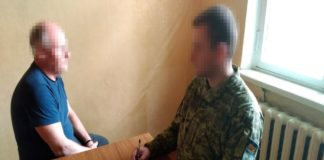 "На Донбассе задержали пособника оккупантов"" - today.ua"
