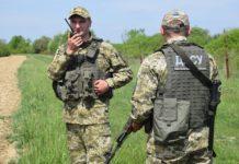 Подружжя з Росії, яке критикувало Путіна, попросило політичного притулку в Україні - today.ua