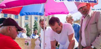 """Вакарчуку подарували вже існуючу політичну партію для реєстрації проекту """"Голос"""" - today.ua"""