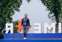 """На политическую рекламу в Facebook больше потратили у Вакарчука и Порошенко, - """"Опора"""" - today.ua"""