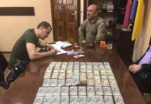 На Донбасі затримано прикордонників-вимагачів - today.ua
