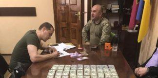 На Донбассе задержали пограничников-вымогателей - today.ua