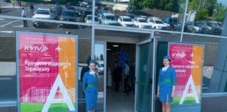 """Аэропорт """"Киев"""" обновил основной терминал: появились первые фото - today.ua"""