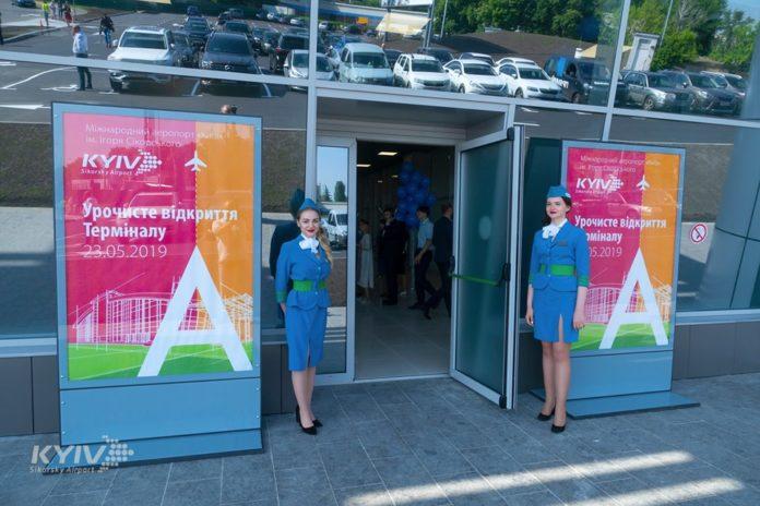 """Аеропорт &quotКиїв"""" оновив основний термінал: з'явилися перші фото - today.ua"""