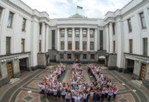 Дострокові вибори у ВР можуть не відбутися: у Мінюсті пояснили чому - today.ua