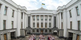 Досрочные выборы в ВР могут не состояться: в Минюсте объяснили почему - today.ua