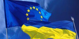 """В Євросоюзі прокоментували заяву Коломойського про дефолт в Україні """" - today.ua"""