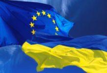 В Євросоюзі прокоментували заяву Коломойського про дефолт в Україні - today.ua