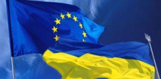 В Евросоюзе прокомментировали заявление Коломойского о дефолте в Украине - today.ua