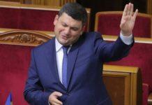Гройсман пообещал украинцам среднюю зарплату в $620 - today.ua