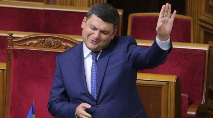 Гройсман пообіцяв українцям середню зарплату в $620 - today.ua