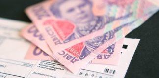 Стало известно, кого в мае лишат субсидий - today.ua