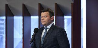 """Зеленский сознательно пошел на скандал с назначением главы АП"""" - today.ua"""