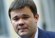 Богдан йде з посади і вже виносить речі з Офісу президента, - ЗМІ - today.ua
