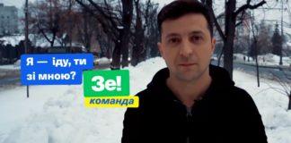 """Стало известно, кто возглавил партию """"Слуга народа"""" и кто будет депутатами - today.ua"""