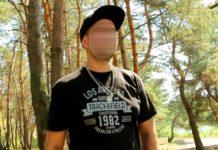 На Черкащині 38-річний чоловік виготовляв порнографічний контент за участю своєї доньки - today.ua