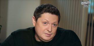"""""""Если не мочить жестко, лучше вообще не мочить"""": Шефир рассказал о будущем """"Квартала 95"""""""" - today.ua"""