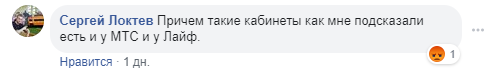 """Мошенники, взломавшие """"Киевстар"""" и """"Приват 24"""", оставили одессита без копейки"""