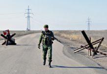 "Бойовик ""ДНР"" загримів за ґрати на три роки - today.ua"
