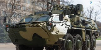 """Укроборонпром"" зупинив виробництво БТР-4"" - today.ua"