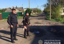 На Донеччині внаслідок вибуху снаряду загинув чоловік - today.ua
