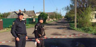 На Донетчине в результате взрыва снаряда погиб мужчина - today.ua