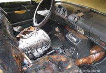 Під Одесою в автомобілі згоріла дворічна дівчинка - today.ua