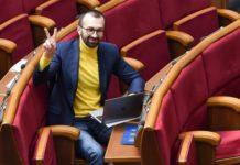 Досрочные выборы в Верховную Раду могут перенести: нардеп Лещенко назвал причину - today.ua