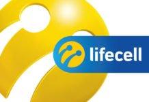 """Lifecell отменил """"бесплатные"""" минуты внутри сети - today.ua"""