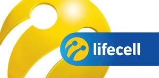 """Lifecell скасував """"безкоштовні"""" хвилини всередині мережі - today.ua"""