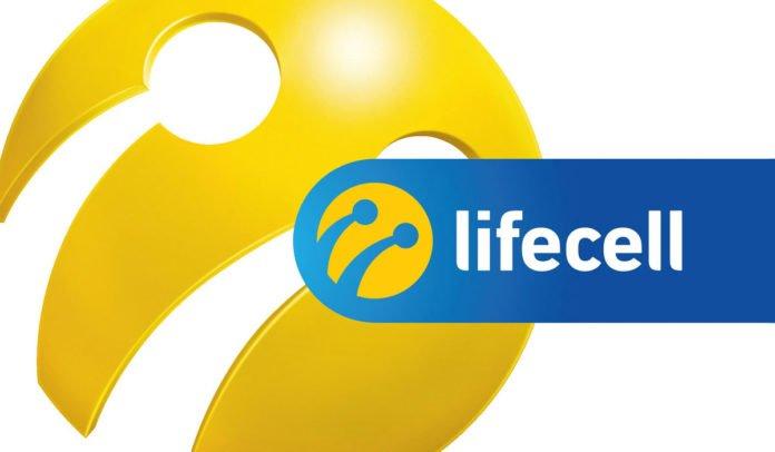 Мобильному оператору Lifecell грозит штраф - today.ua
