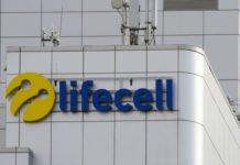 Lifecell потерял миллион клиентов за год: названа причина - today.ua