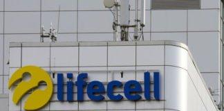 Lifecell втратив мільйон клієнтів за рік: названо причину - today.ua