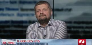 Мосійчук прийшов на ефір в нетверезому стані: опубліковані відео - today.ua
