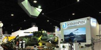 В Україні проведуть фінансовий аудит усього оборонно-промислового комплексу - today.ua