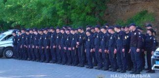 В Одесі запрацювала туристична поліція - today.ua
