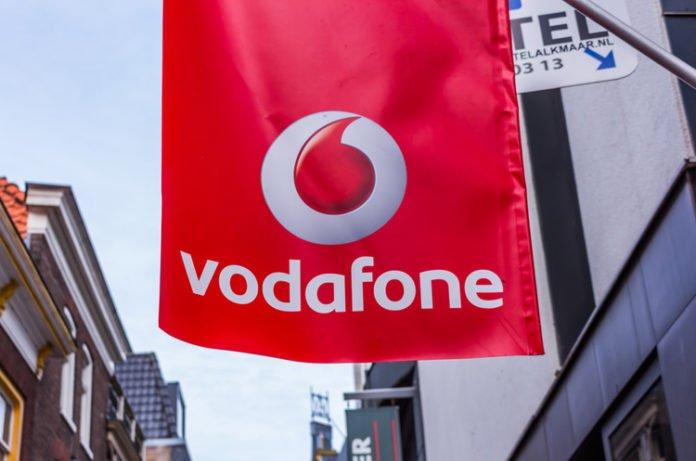 Vodafone купує у Ахметова Vega - today.ua