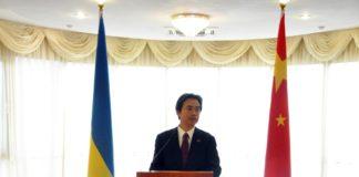 """Зеленський обговорив з китайським послом інвестиції в Україну"""" - today.ua"""