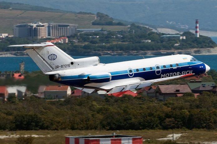 Мотор Січ відкриває авіарейси з Закарпаття до Києва - today.ua