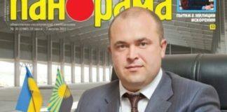 """В Донецке застрелили сына бывшего замминистра ЖКХ """" - today.ua"""