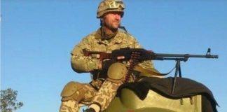 У Запорізькій області вбили ветерана АТО: з'явилися подробиці - today.ua