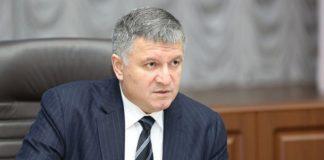 Аваков отказался баллотироваться в Верховную Раду - today.ua