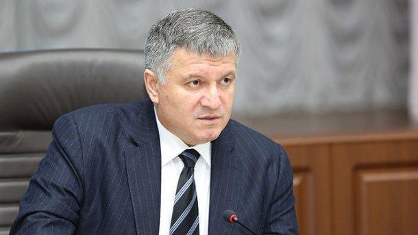 Відставка Авакова: петицію відправлено на розгляд президента - today.ua