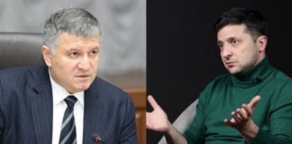Аваков розповів про зустріч із Зеленським - today.ua