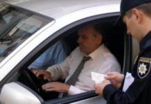 Нужно ли водителям подписывать постановление о штрафе, и какие это имеет последствия - today.ua