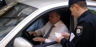 """Чи потрібно водіям підписувати постанову про штраф, і які це має наслідки"""" - today.ua"""